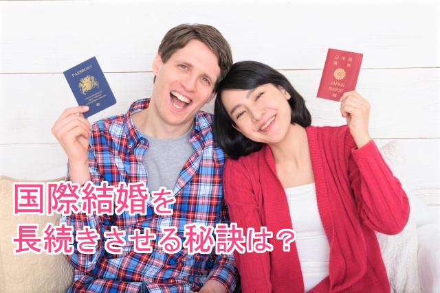 外国人男性と日本人女性のカップル