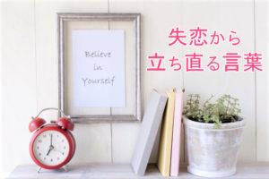 本と時計と植物