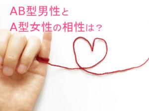 小指に結ばれた赤い糸