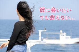 遠くを見つめる女性