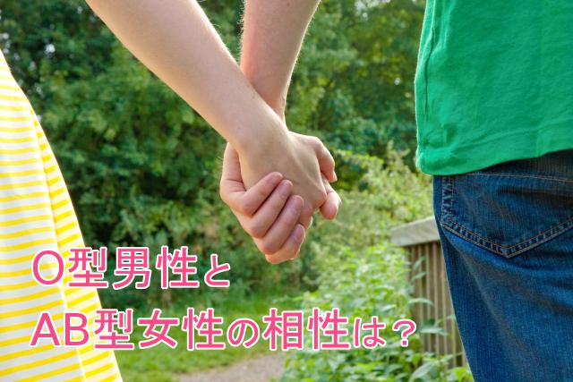 手をつなぐ男女カップル