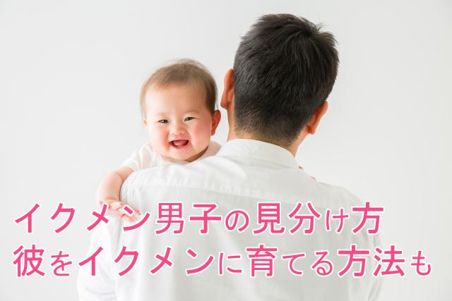 赤ちゃんを抱っこする男性