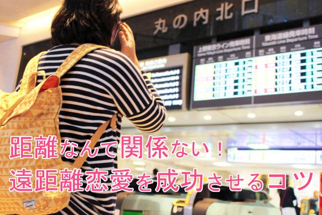 駅で待ち合わせをする女性