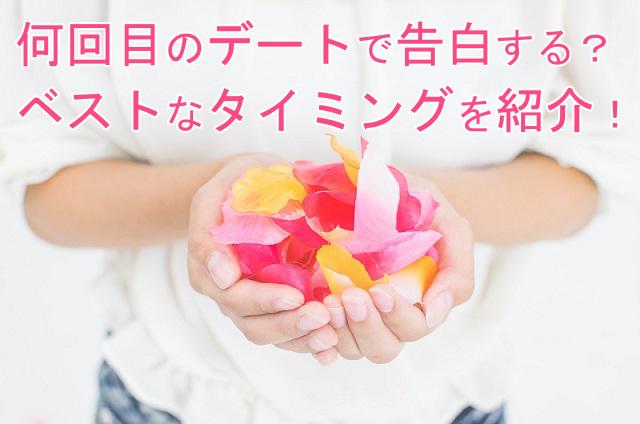 手のひらいっぱいに花びらを持つ女子